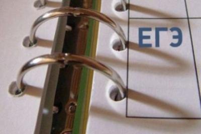 Сведение о ЕГЭ 2013-2014